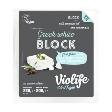 Queso Estilo Griego en bloque - Violife - tienda vegana online
