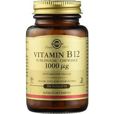 Vitamina B12 1000 μg, 250 comprimidos - Solgar - tienda vegana online