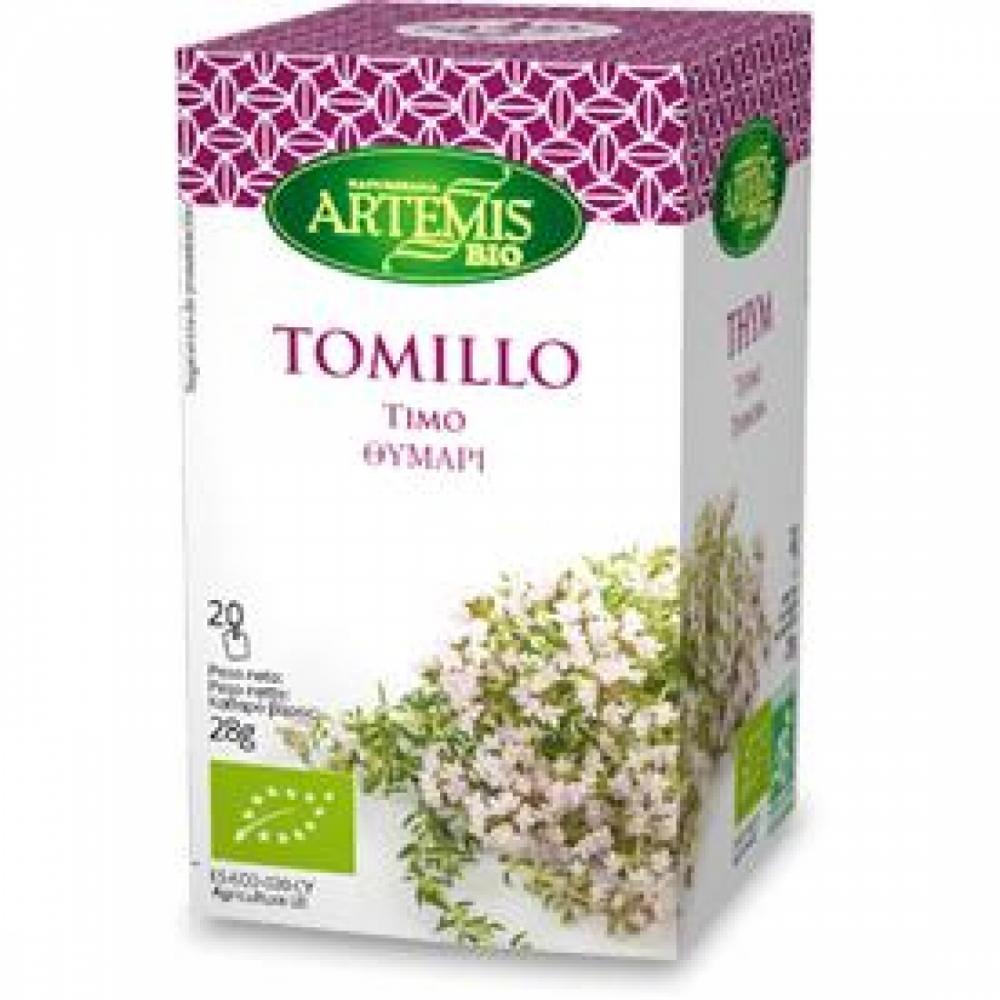 Tomillo - Artemis - tienda vegana online